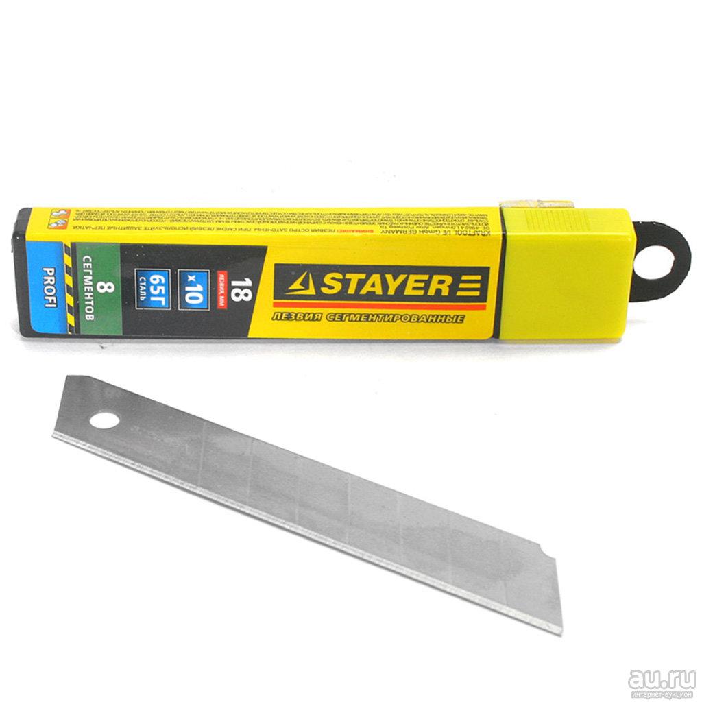 """Лезвия STAYER """"STANDARD"""" сегментированные, 18 мм, 10 шт, в боксе Image"""