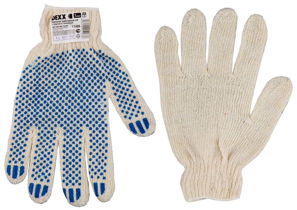 Перчатки трикотажные DEXX, 7 класс, х/б, обливная ладонь Image