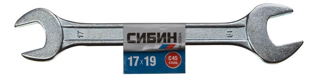 Ключ рожковый гаечный СИБИН, белый цинк, 19х22мм Image