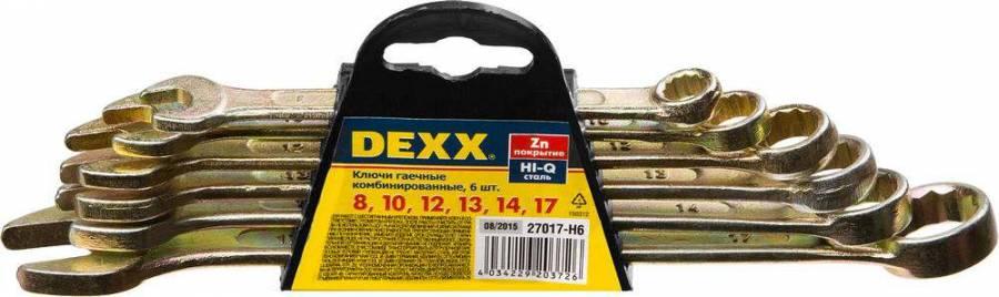 Набор DEXX: Ключи комбинированные гаечные, желтый цинк, 8-17мм, 6шт Image