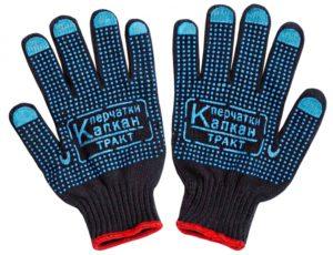 Перчатки Капкан Image